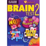 Brain Test 2, за PC image