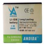 Батерия (заместител) за Samsung i9000, 1850mAh/3.7V image