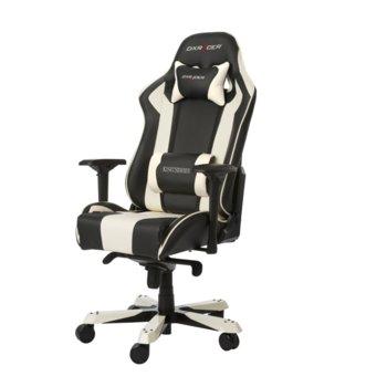 DXRacer King White product