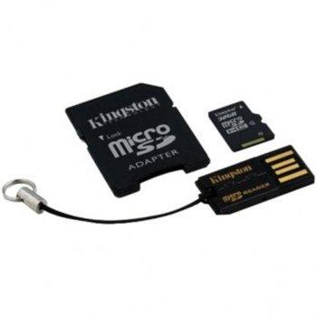 64GB Kingston Kit MBLY10G2/64GB product
