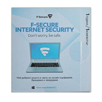 Софтуер FSecure Internet Security, лиценз за 1PC за 1 година image