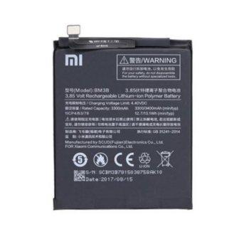 Батерия (оригинална) Xiaomi BM3B, за Xiaomi Mi MIX 2, 3400mAh/3.85V, bulk image