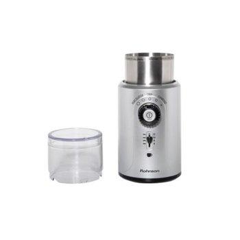 Кафемелачка Rohnson R-942, 70 гр. капацитет, защита от включване без затворен капак, сива image
