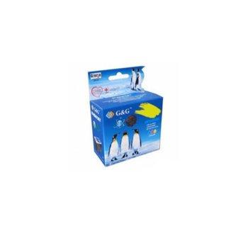 ГЛАВА HEWLETT PACKARD Business Inkjet 2200/2250 printers / Officejet 9110/9120/9130 - Yellow - C4838A - G&G - Неоригинален заб.: 28ml image