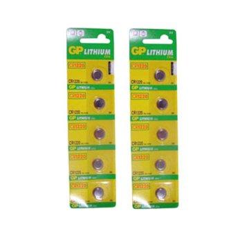 Батерия литиева GP CR1220, 3V, 5 бр. опаковка, цена за 1 бр. image