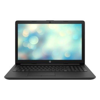 "Лаптоп HP 15z-db100 (133W0EA), четириядрен Zen 2 Ryzen 7 3700U 2.3/4.0 GHz, 15.6"" (39.62 cm) Full HD SVA Anti-Glare Display (HDMI), 8GB DDR4, 1TB HDD, 1x USB 3.1, Free DOS image"