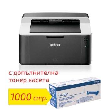 Лазерен принтер Brother HL-1112E в комплект с оригинална тонер касета TN-1030, монохромен, 2400 х 600 dpi, 20стр/мин, USB 2.0, A4, 2+1 г. image