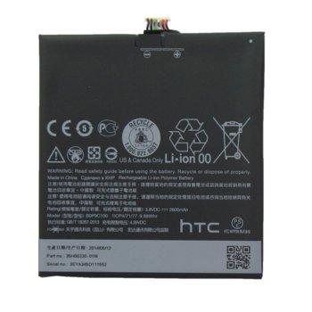 Батерия (оригинална) HTC B0P9C100 за телефон HTC Desire 816, 2600mAh/3.8V, Bulk image