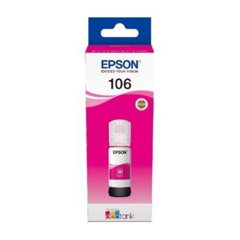 Мастило за Epson EcoTank ET-7750, ET-7700, Magenta - C13T00R340 - Epson - Заб.: 5000 к, 70 ml. image