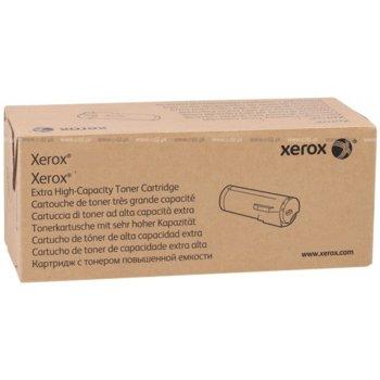 Xerox B600 (106R03941) Black product