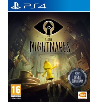 Little Nightmares product