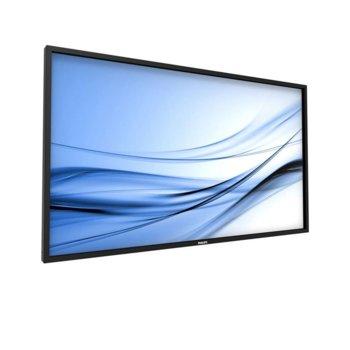 "Интерактивен дисплей Philips 65BDL3052T/00, 64.5"" (163.83 cm), Ultra HD, HDMI, DisplayPort, VGA, RS232, USB image"