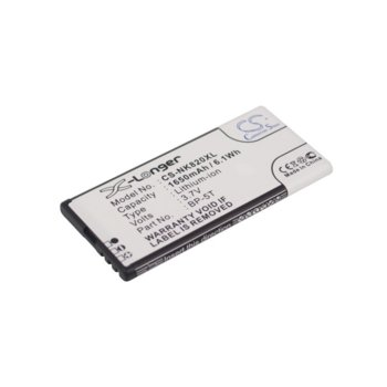 NOKIA BP-5T Lumia 820 3,7V 1650 mAh product