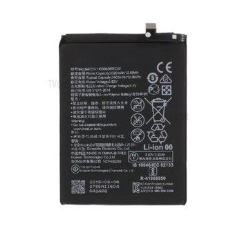 Батерия (заместител) Huawei HB396285ECW за Huawei P20, Honor 10, 3400mAh/3.82V image