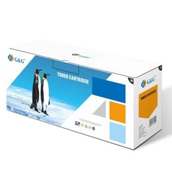 Тонер касета за HP Color LaserJet Pro M254nw/M254dw/MFP M280nw/MFP M281fdn/MFP M281fdw - /203A/, Black, - CF540A - 13319930 - PRIME - Неоригинален, Заб.: 1400 к image