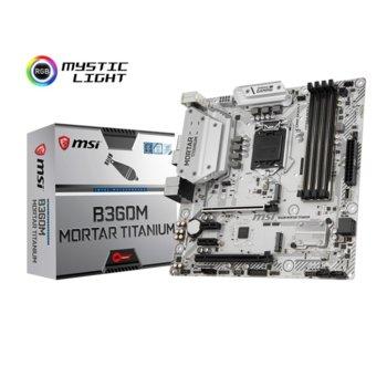 MSI B360M MORTAR TITANIUM product