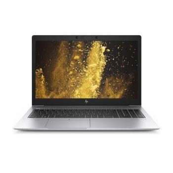 HP EliteBook 850 G6 6XD58EA product