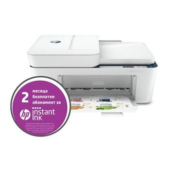 Мултифункционално мастиленоструйно устройство HP DeskJet Plus 4130 (7FS77B), цветен, принтер/копир/скенер/факс, 1200 x 1200 dpi, 8.5 стр/мин, Wi-Fi, USB, A4 image