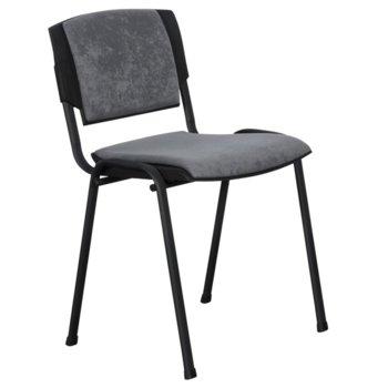 Посетителски стол Carmen Prizma LUX, дамаска, метални крака, сив image