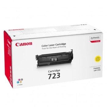 Касета за Canon i-SENSYS LBP7750cdn - Yellow - P№ CRG-723Y - Заб.: 8 500k image