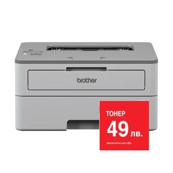 Лазерен принтер Brother HL-B2080DW, монохромен, 1200 x 1200 dpi, 34 стр/мин, Wi-Fi, Lan100, USB, A4 image