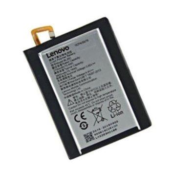 Батерия (оригинална) Lenovo BL260, за Lenovo Vibe S1 Lite, 2700mAh, 3.8V image