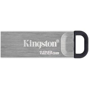 Kingston Kyson DTKN/128GB product