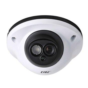 Аналогова камера CIGE DIS-619EH, куполна, 650 TVL, 3.6mm обектив, IR осветеност (до 30 метра), вътрешна image