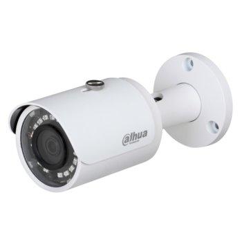 "IP камера Dahua IPC-HFW1431S-0280B, насочена ""bullet"", 4MPix (2688x1520@20FPS), 2.8mm обектив, H.265+/H.265/H.264+/H.264, IR осветеност (до 30 метра), външна IP67, PoE, RJ-45 10/100Base-T image"