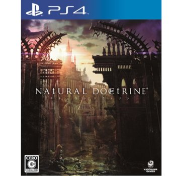 NAtURAL DOCtRINE  product