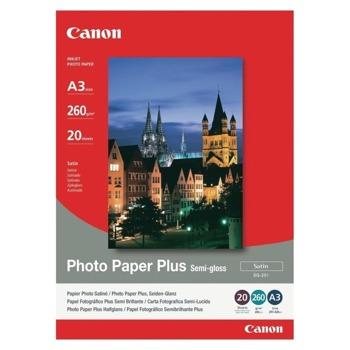 Хартия Canon SG-201 A3 image