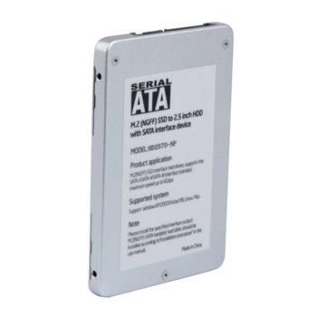 """Кутия 2.5"""" (6.35 cm) Makki M.2 NGFF, за SSD, SATA III M.2, SATA, сива image"""