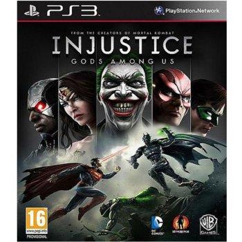 Injustice: Gods Among Us product