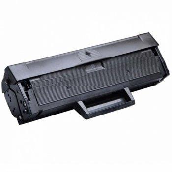 Тонер за Xerox Phaser 3020 106R02773  product