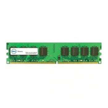 Памет 16GB RDIMM DDR4 2666MHZ, Dell EMC AA138422-14, Registered, 1.2V, памет за сървър image