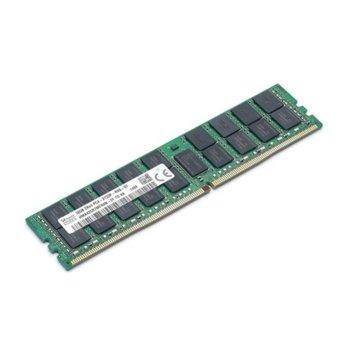 Lenovo ThinkSystem 16GB TruDDR4 7X77A01303 product