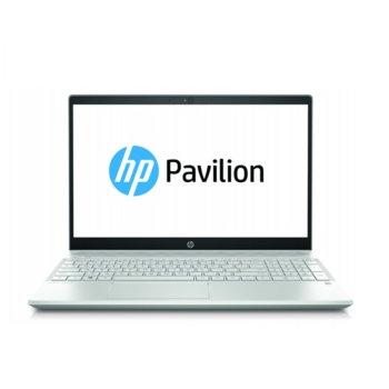 "Лаптоп HP Pavilion 15-cs3027nu (3F539EA)(сребрист), четириядрен Ice Lake Intel Core i7-1065G7 1.3/3.9 GHz, 15.6"" (39.62 cm) Full HD Anti-Glare Display & GF MX250 4GB, (HDMI), 8GB DDR4, 512GB SSD, 1x USB 3.1 Type C, Free DOS image"