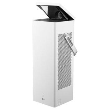 Проектор LG CineBeam Laser HU80KSW, Ultra HD (3840x2160), 150000:1, 2500lm, Wi-Fi, Bluetooth, 1x RJ-45, 2x HDMI, 2x USB image