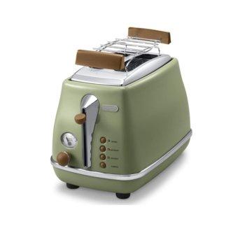 Тостер Delonghi CTOV2103.GR, 2 филии, стоп бутон, тавичка за трохи, 900W image