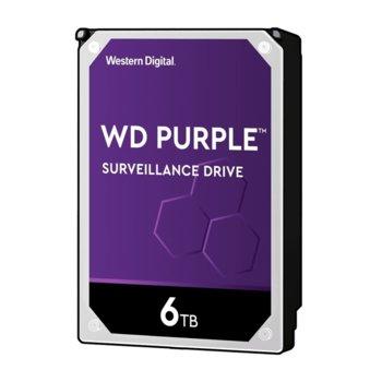 "Твърд диск 6TB WD Purple Surveillance , SATA 6Gb/s, 5400 rpm, 64MB кеш, 3.5"" (8.89 cm) image"