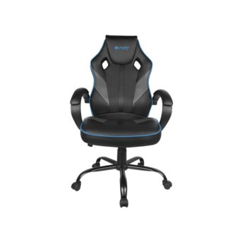 Геймърски стол Fury AVENGER M BLACK-GREY product