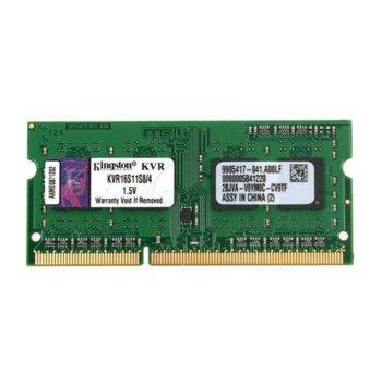 Памет 4GB DDR3 1600 MHz, SODIMM ,Kingston, Non-ECC, CL11, 1.5V, Unbuffered image