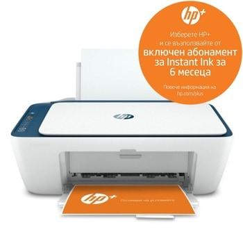 Мултифункционално мастиленоструйно устройство HP DeskJet 2721E, цветен принтер/копир/скенер, 1200 x 1200 dpi, 8 стр/мин, WI-FI, USB, А4 image