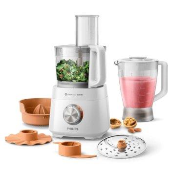 Кухненски робот Philips HR7510/00, 800W, 29 функции, 2.1L купа, бял image