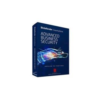 Софтуер Bitdefender GravityZone Advanced Business Security, 15 - 24 потребителя, 1 година image