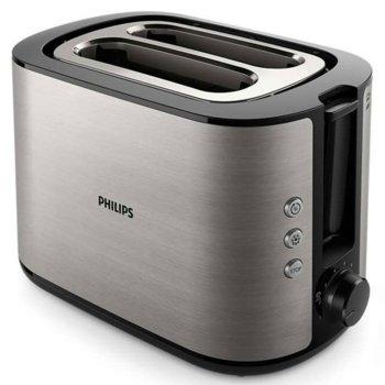 Тостер Philips HD2650/90, 8 степени, 2 отделения, 7 функции, метален, 950W, сребрист image