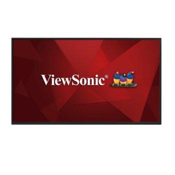 ViewSonic CDM5500R product
