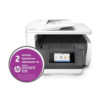 HP OfficeJet Pro 8730 (D9L20A) product