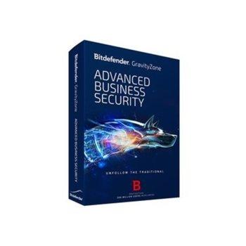 Софтуер Bitdefender GravityZone Advanced Business Security, 14 потребителя, 1 година image