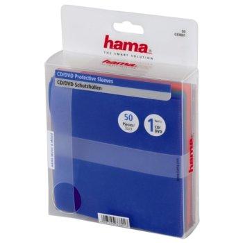 Джобчета за CD, Hama, различни цветове, 100 бр. image